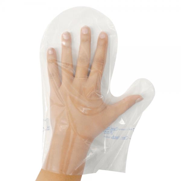 Handschuhe für CLEANHANDS-System von HYGOSTAR - 5x100 Stck